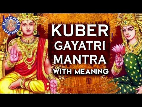 Download Kuber Mantra With Meaning Akshaya Tritiya Special | MP3