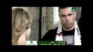تحميل و مشاهدة Fares Karam Ritanee فارس كرم - ريتنى MP3