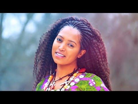 Eyerus Anteneh – Sayih Beruk   ሳይህ በሩቅ – New Ethiopian Music 2018 (Official Video)