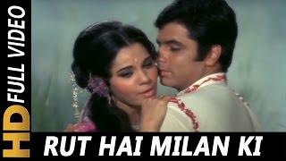 Rut Hai Milan Ki Sathi Mere Aa Re | Mohammed Rafi, Lata