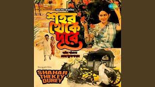O Sei Banshi Bujhi Aar Bajena - YouTube