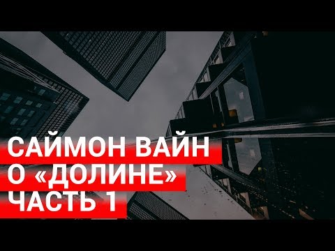 Опционы в россии книга