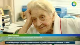 Хирург от бога: Алла Ильинична Левушкина и в 89 у операционного стола
