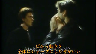 Arcadia    Making Off The Promise
