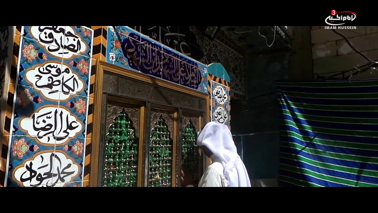 Prince of the Hashimites – The Wildate of Ali al-Akbar (as), son of Imam Hussain (as)