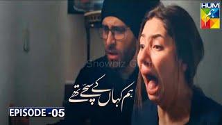 Hum Kahan Ke Sachay Thay   Episode 5   Hum Tv Dramas   Teaser   Promo   Review