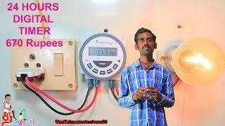 Digital Timer Switch, Timer Settings And Connection, Euro Controls Frontier In Tamil And English
