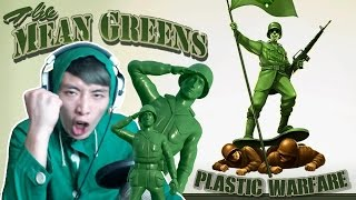 成為Toy story士兵! :The Mean Greens Plastic Warfare