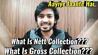 What Is The Meaning Of Nett Gross Overseas And WorldWide Box Office Collection   Difference