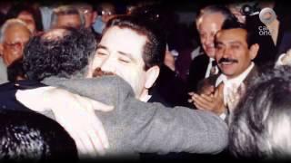 Los otros mexicanos - Jesús García