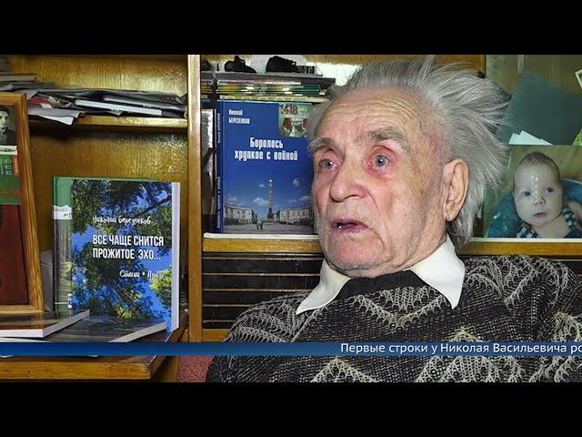 Сотки книг в подарок на юбилей Ангарска