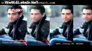 اغاني حصرية Akmal Raslan- Bala'y-Feek / اكمل رسلان - بلاقى فيك تحميل MP3