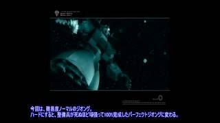 PS2 機動戦士ガンダム一年戦争 ジム編2