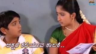 puttagowri serial song