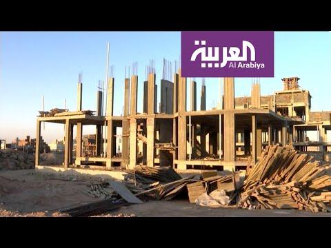 العرب اليوم - شاهد: معضلة الآلاف مع صندوق التنمية العقاري في السعودية