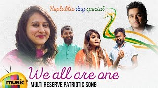 Republic Day Special Song | Multi Language Patriotic Song | AR Rahman ROJA Cover Song | Mango Music