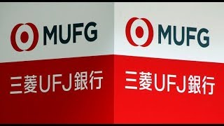 **Breaking** MUFG Bank and Banco Bradesco Develop Cross Border Payment Service On Ripple