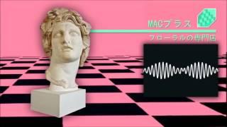 Do I Wanna Know (Vaporwave Remix)