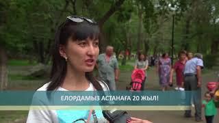 ПЕТРОПАВЛДА АСТАНА КҮНІ ТОЙЛАНДЫ!