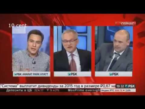 Владислав Жуковский НА РБК  Ролдугиным и ротенбергам Brexit не поможет.НОВОЕ