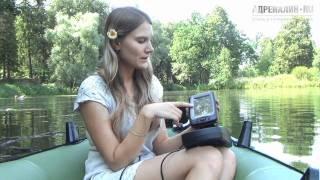 Jj-connect эхолот fisherman 600 portable