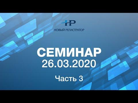 Предоставление документов эмитента по требованию акционеров: новые требования Банка России