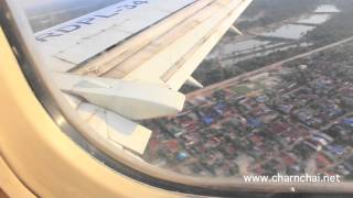 Lao Central Airlines  Landing  Luang Prabang Vientine