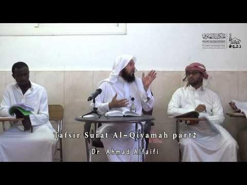 Tafsir Surat Al Qiyamah part 2