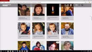 Фото погибших во время пожара в Кемерово (Зимняя Вишня)