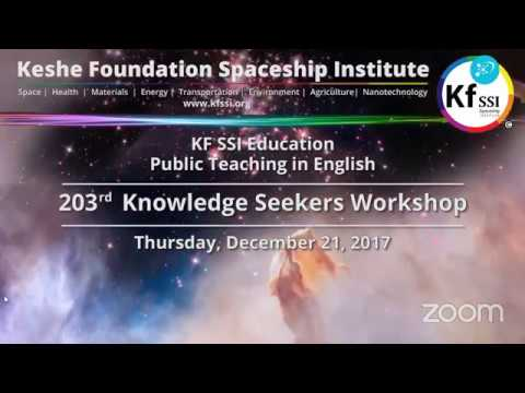 203rd Knowledge Seekers Workshop Dec 21, 2017