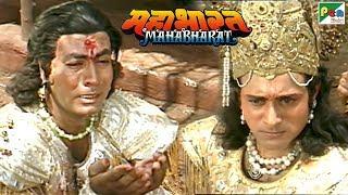 किस कारण श्री कृष्ण ने दिया अश्वत्थामा को श्राप? | महाभारत (Mahabharat) B R Chopra | Pen Bhakti  जानिए ! क्या अंतर है हरतालिका तीज, कजरी तीज और हरयाली तीज में | DIFFERENCE | HARTALIKA TEEJ 2020 | YOUTUBE.COM  EDUCRATSWEB