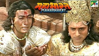 किस कारण श्री कृष्ण ने दिया अश्वत्थामा को श्राप? | महाभारत (Mahabharat) B R Chopra | Pen Bhakti - Download this Video in MP3, M4A, WEBM, MP4, 3GP