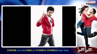 Tuneega Tuneega Movie Full Songs - Dhigu Dhigu Jabilee Song