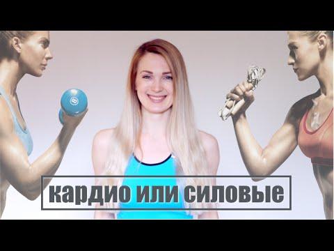 Иван чай лечебные свойства для похудения