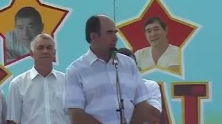 Салават 50 лет, сабантуй, Аксаитово, Татышлинский район, Башкортстан