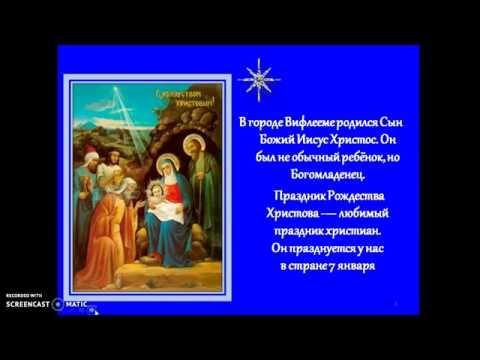 Христос и Его крест