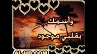 تحميل و مشاهدة رونيت خوري حبك بحر ماله حدود MP3