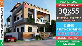 30 X 55 House Plan   4 बैडरूम वाला शानदार बंगलो का नक्शा     @BUILD IT HOME   𝗣𝗹𝗮𝗻 𝗜𝗗 - 97
