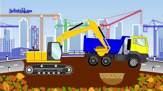 Машинки Экскаватор Самосвал Развивающий мультик для детей