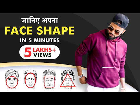 1 Secret Trick to Identify Face Shape for Men in Hindi 👌👌