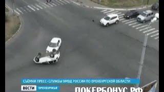 КАЛИНА НА КРЫШЕ Богдан перевернул ЛАду калину на перекрестке