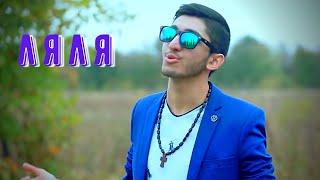"ARNI Pashayan - ""ЛЯЛЯ"" [Official Video] (Music: Humood Alkhudher)"