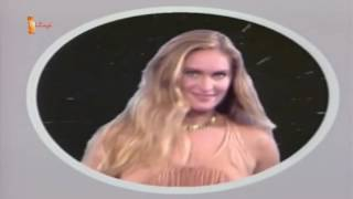 بين الرمل وبين والمي طوني حنا 1985