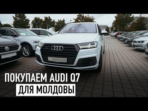 Audi Q7 в Молдову /// Автомобили из Германии онлайн видео