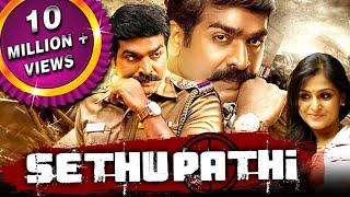 Sethupathi 2018 Hindi Dubbed Full Movie   Vijay Sethupathi, Remya Nambeesan, Vela Ramamoorthy