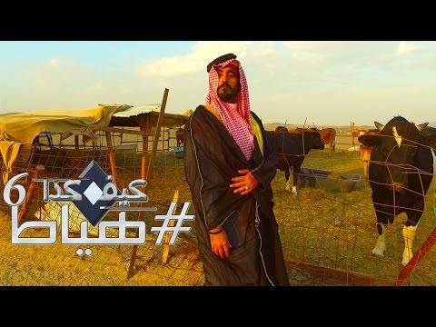 soonah_hji's Video 132808247610 nkqdwJ4OMrA