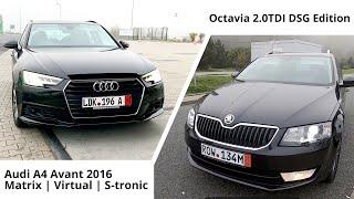 Audi и Skoda из Германии /// Что и как выбирают заказчики