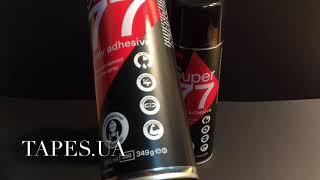 Клей 3М 77 аэрозольный в баллончике Super от компании Продукция 3М в Украине - видео