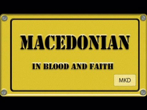 Makedonski krvopis Македонски крвопис - смотреть онлайн на