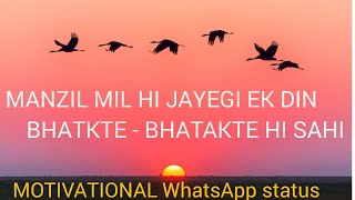 Motivational lines | Inspirational quotes about life | New whatsapp status 2019 | Status video